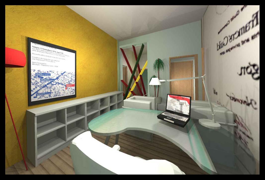 a-office-1024x768