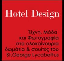 hotel-design-cover