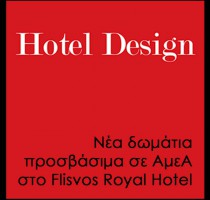 hotel-design-cover-tolo