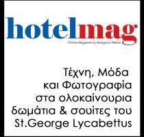 hotel-mag-sgl