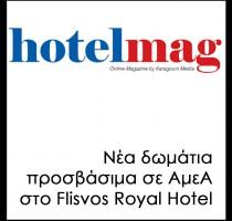 hotel-mag-tolo